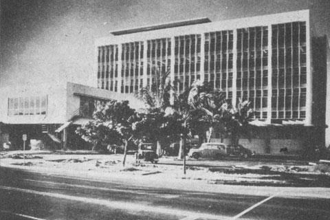 1947 milestone