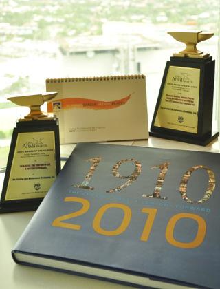 Img milestone 2012